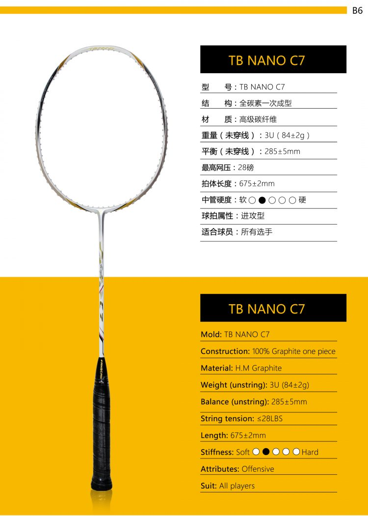 B6_Badminton Racket