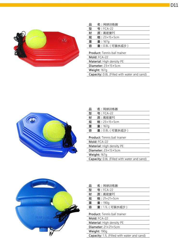 D11_Tennis Training Aid