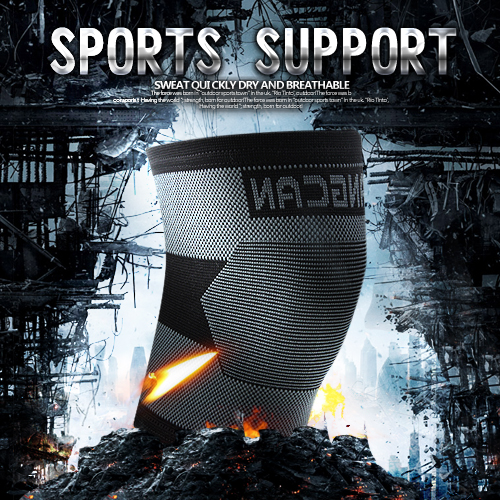 Sports Protective