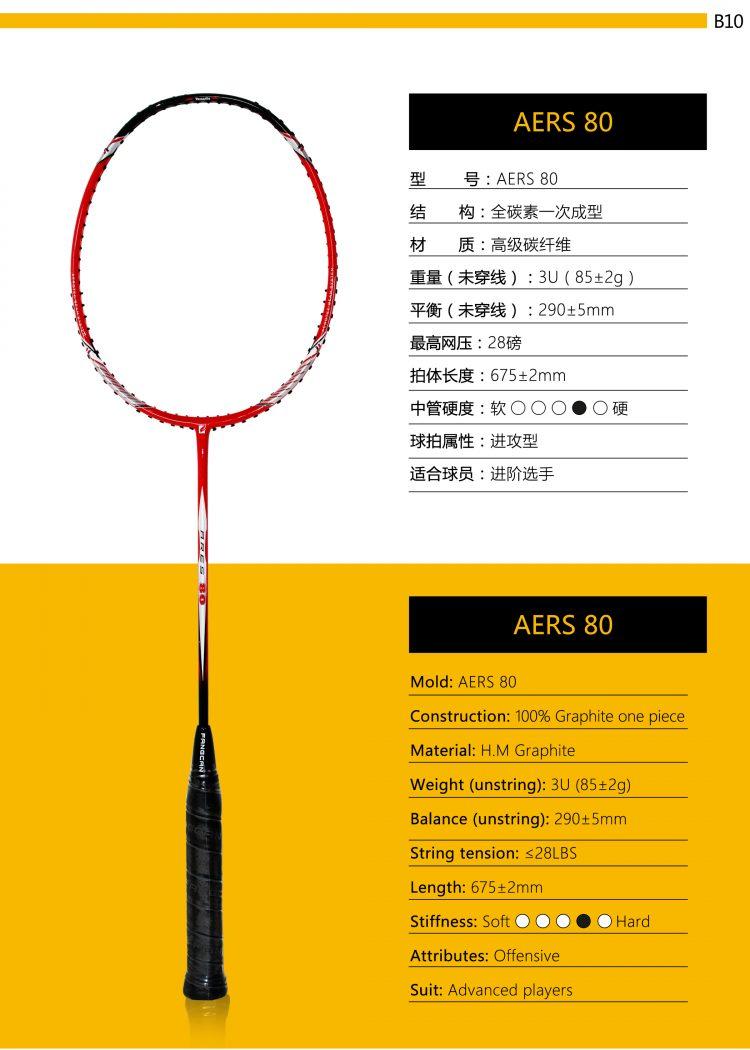 B10_Badminton Racket
