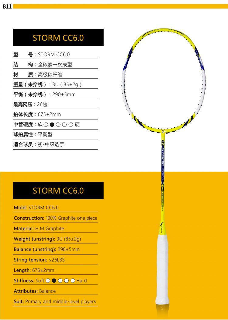 B11_Badminton Racket