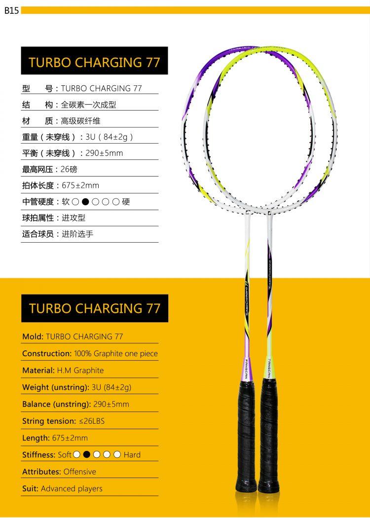 B15_Badminton Racket