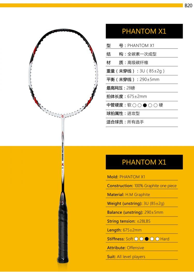 B20_Badminton Racket
