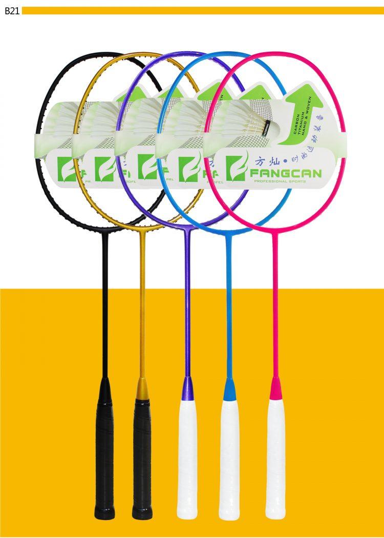 B21_Badminton Racket