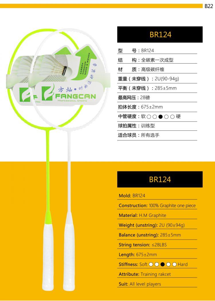 B22_Badminton Racket