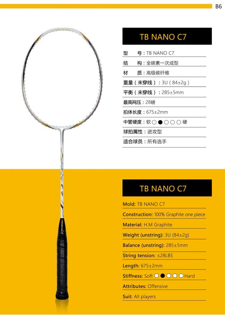 B6_Badminton Racket