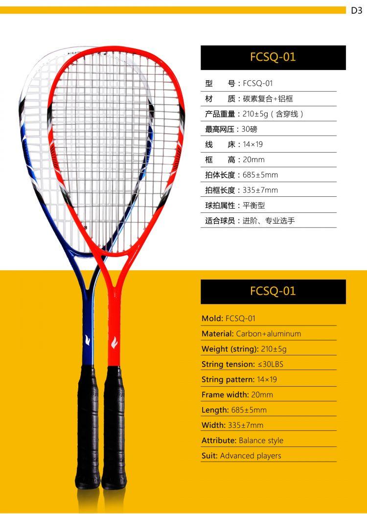D3_Squash Racket