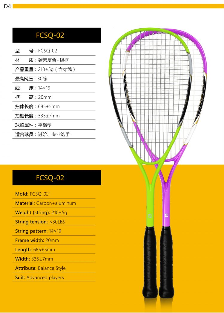D4_Squash Racket