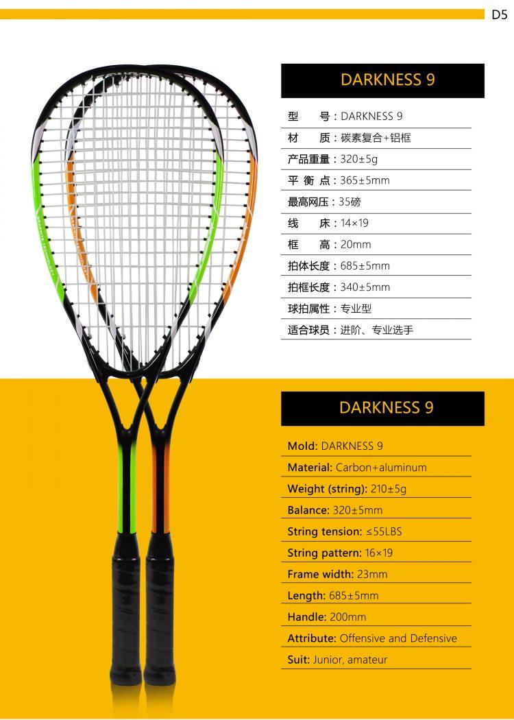 D5_Squash Racket