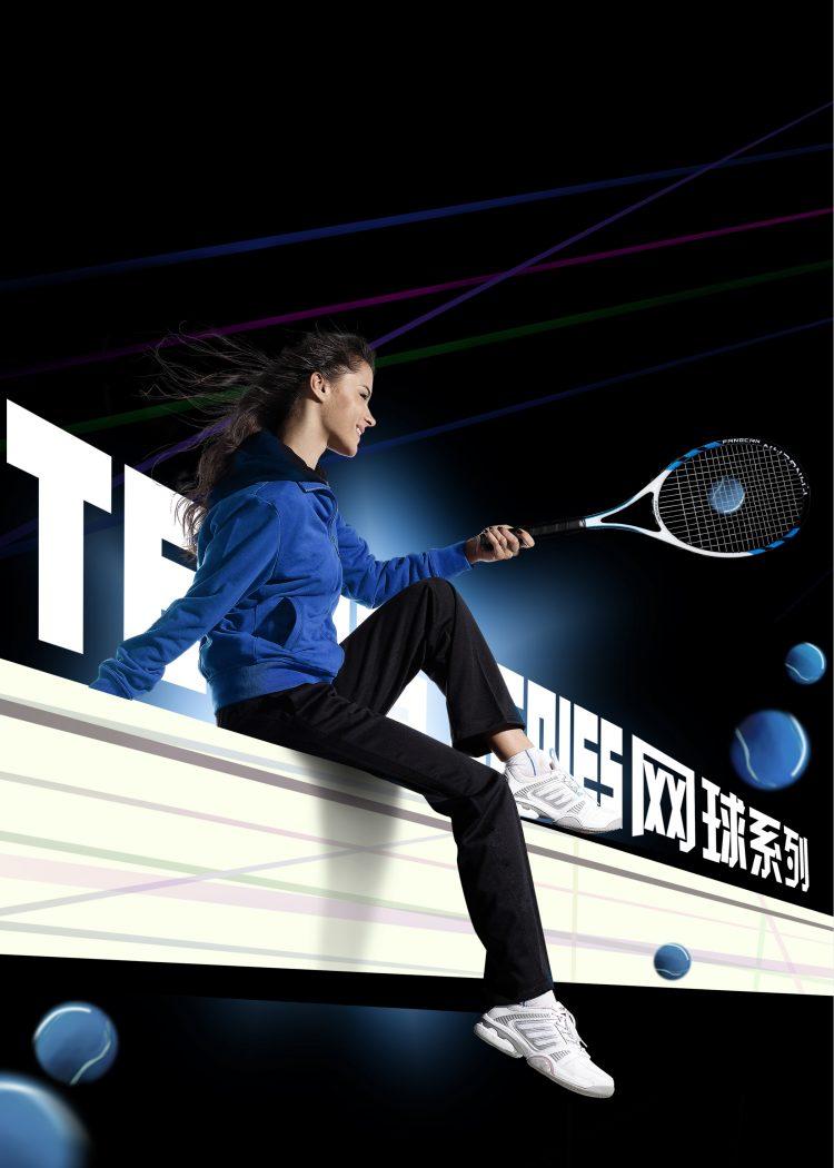 D6_Tennis Racket