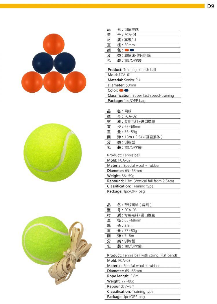 D9_Tennis Ball