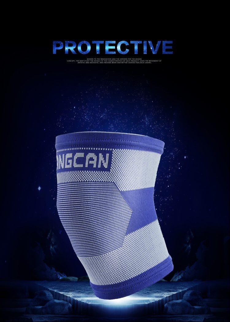 F1_Protective