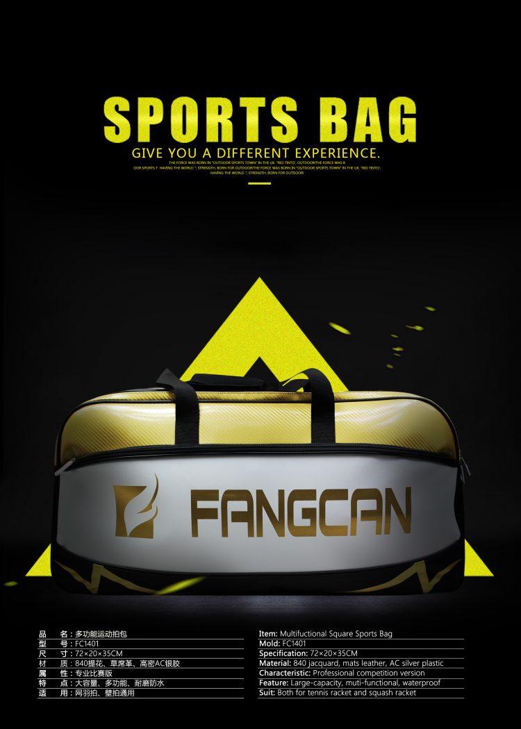 G1_Sports Bag