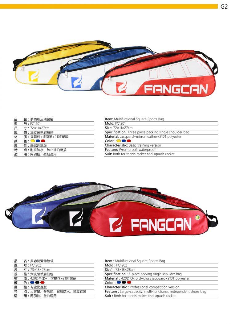 G2_Sports Bag