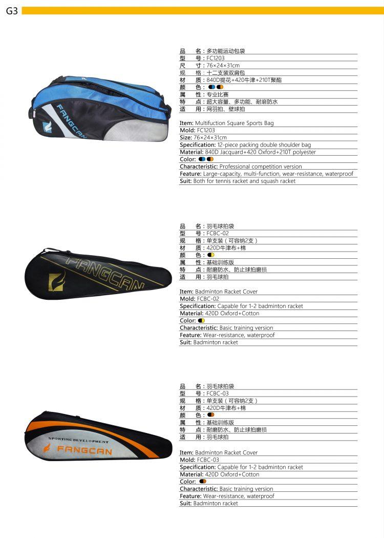 G3_Sports Bag