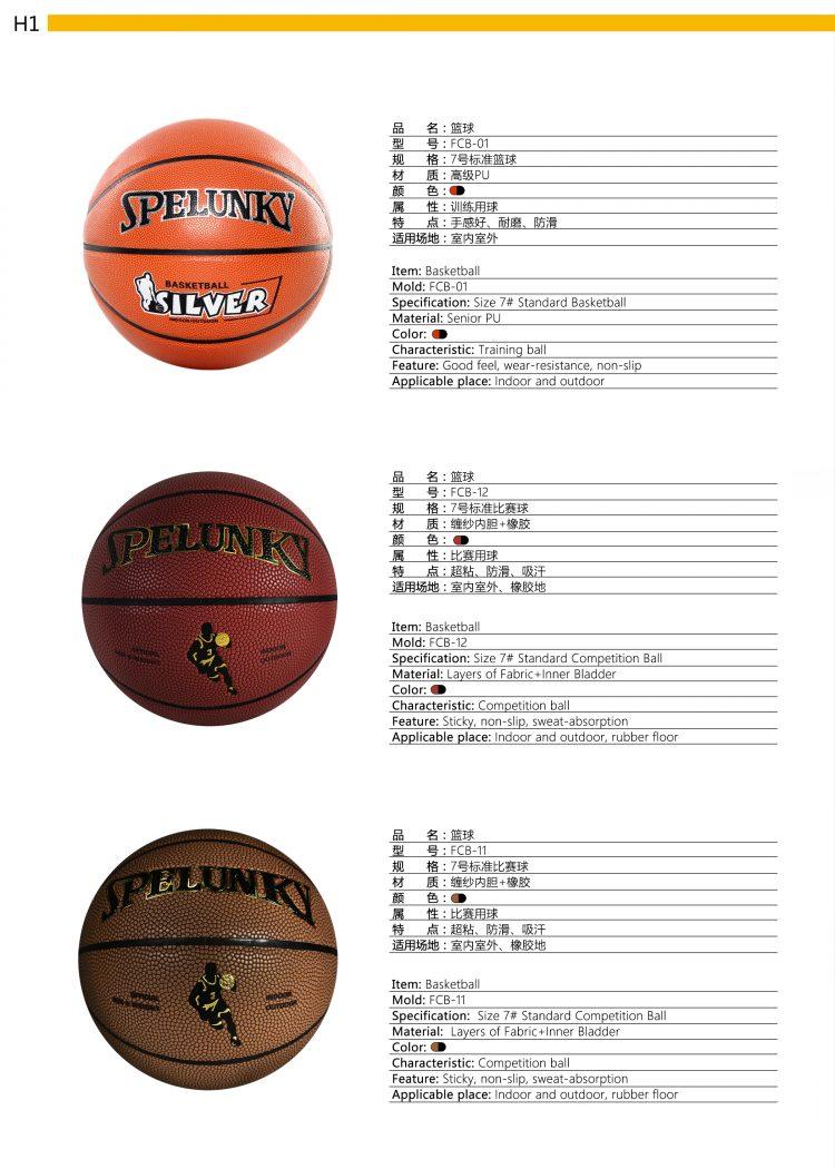 H1_Basketball
