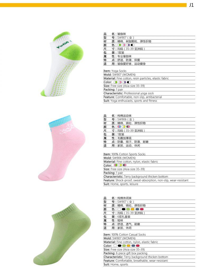 J1_Sports Socks