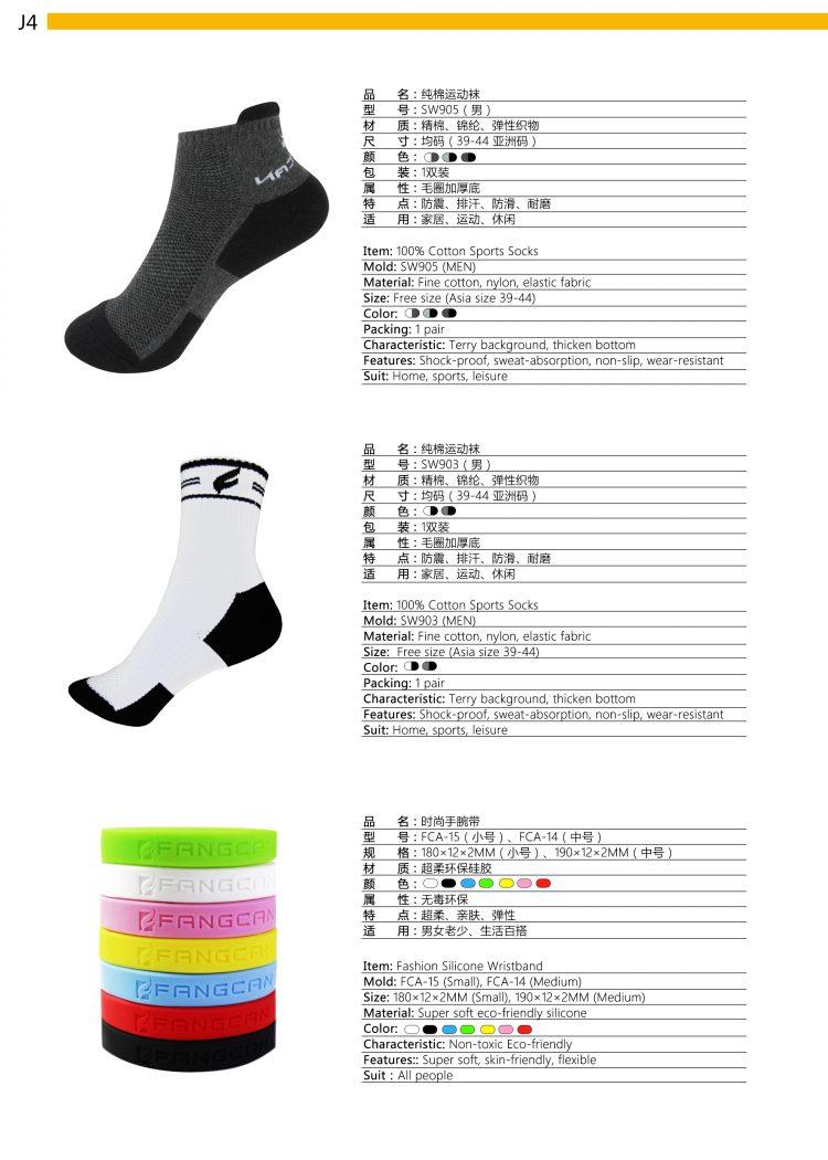 J4_Sports Socks