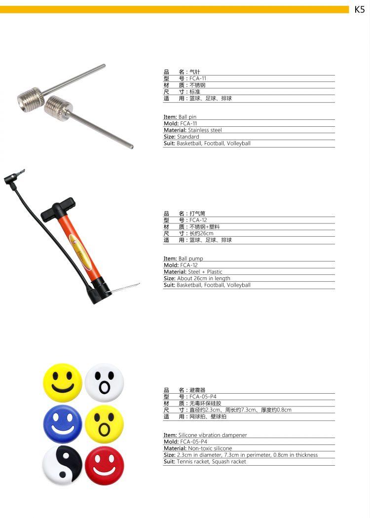 K5_Accessories